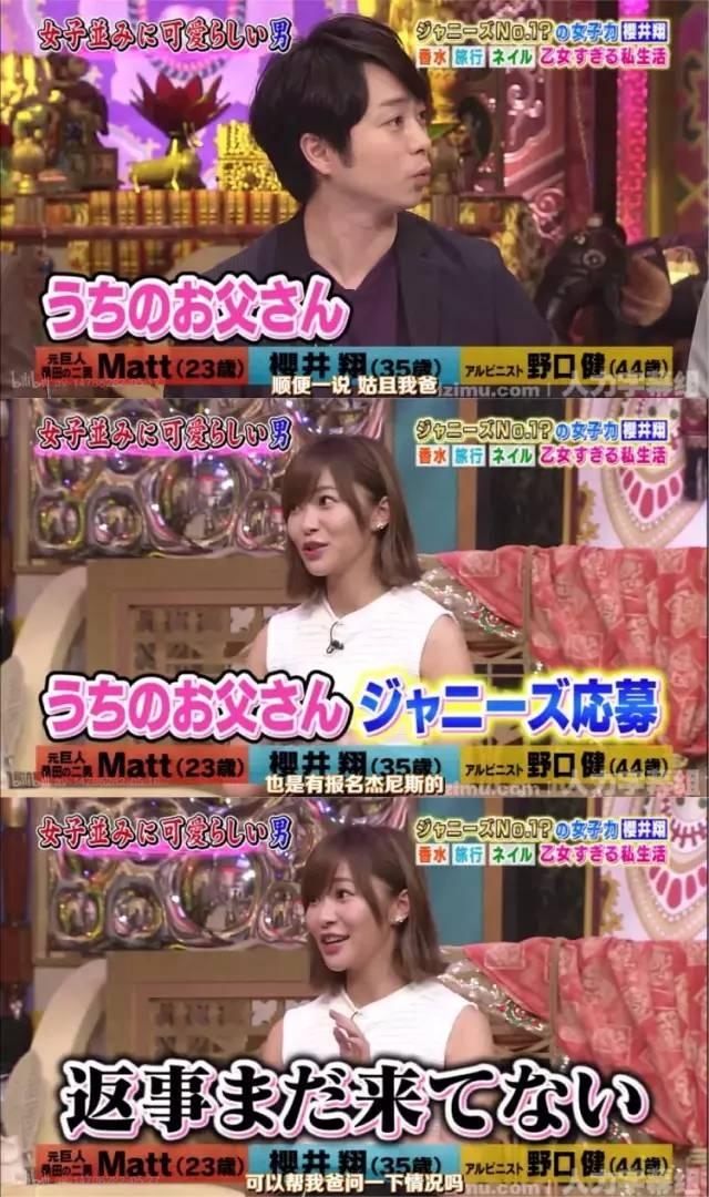 望到镇日花了800万日元买衣服的男生后,直接地问出了普及女生的心声。
