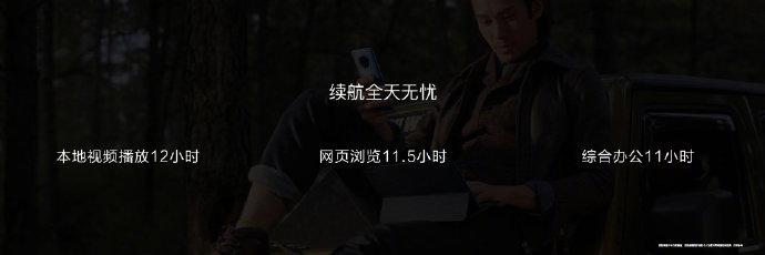 邦尼游戏平台-攀钢钒钛子公司原副总李敬斋受贿12万 离职3年后被查