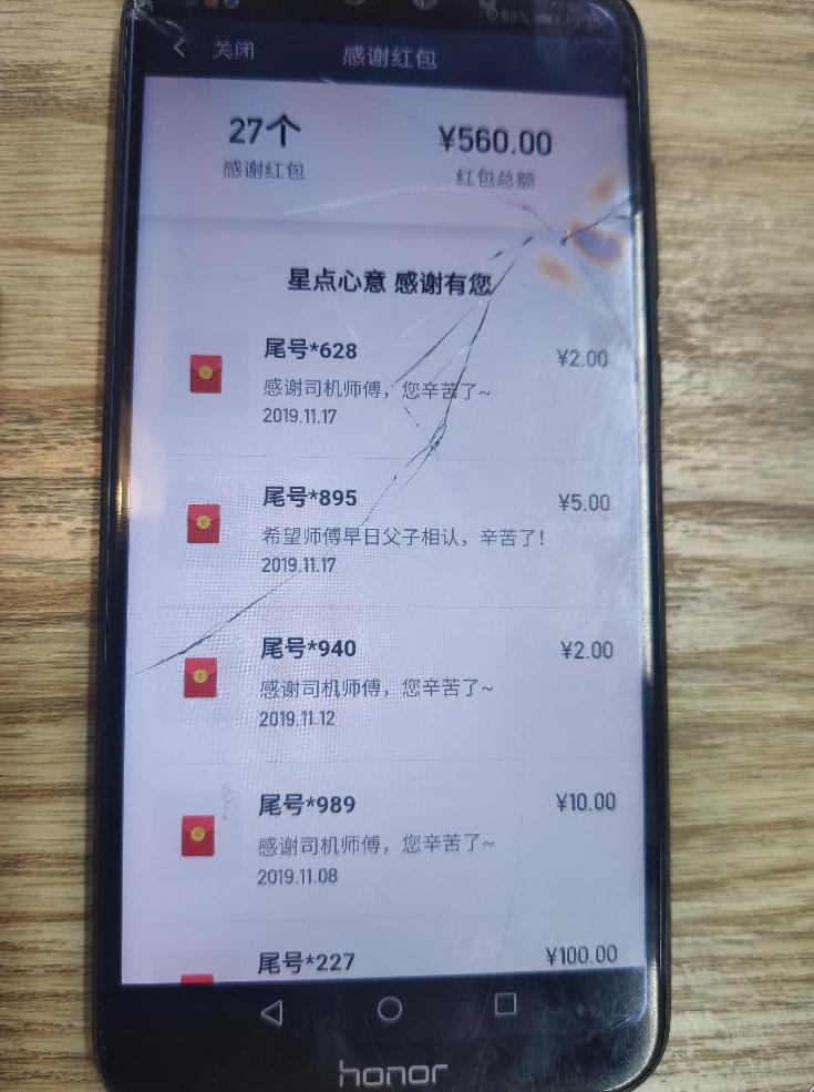 """微信乐赢彩票购彩真假 - 奉俊昊称奥斯卡""""很本土"""",网友:很刚很真相"""