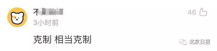 澳门永久娱乐网站登录-价值5000万!杭州一小区查出166个违规私划车位,业主们炸锅了