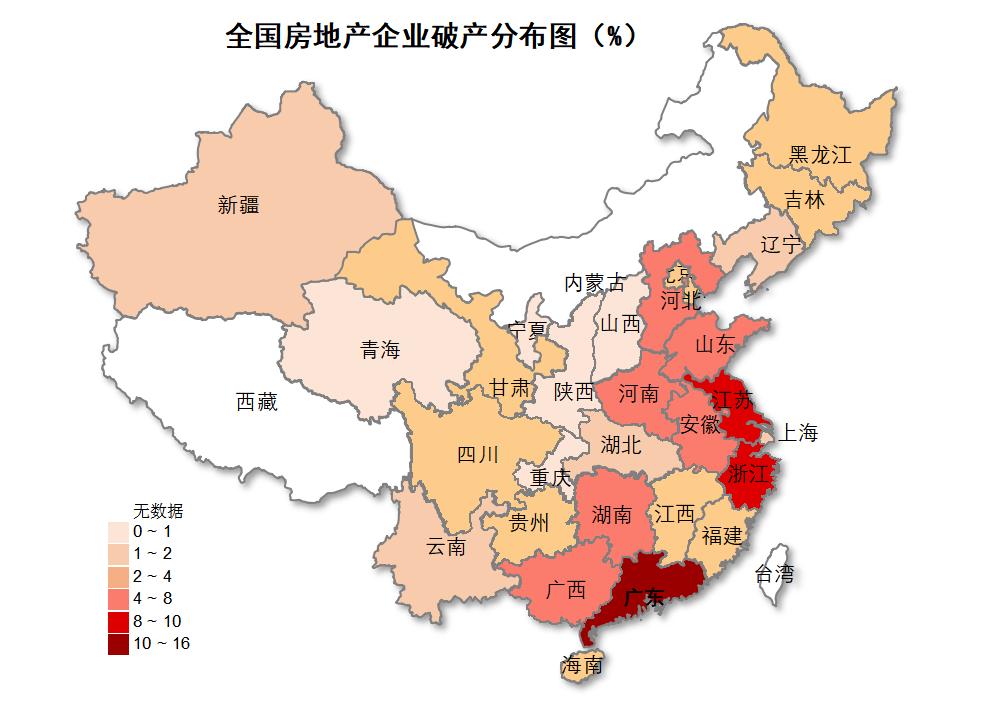 永利皇宫现金卡 - 晚报:疑华为P40曝光 沈鹏回应水滴筹整改