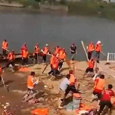 南昌两龙舟队起冲突致4人受伤 官方回应来了…