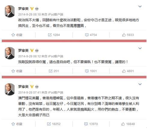 香港暴徒屡次制造暴乱演员罗家英:不能太软弱