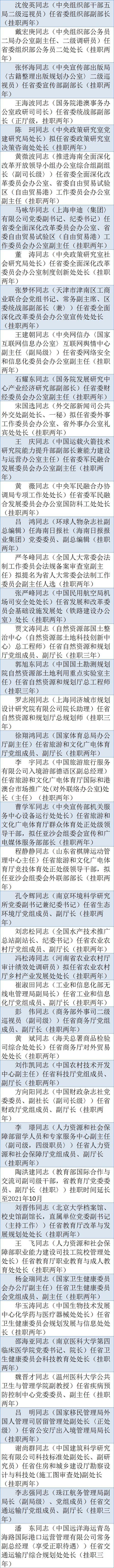 「微信公众平台现金红包」环球时报社评:民意不可违 中美磋商还须务实前行