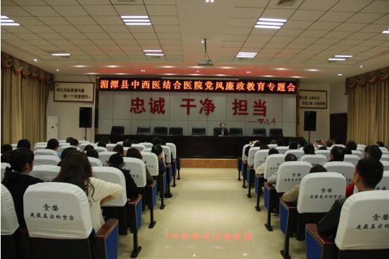 遵义市湄潭县:十天内,41名医务人员主动投案