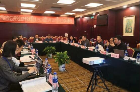 中国自然辩证法研究会环境哲学专业委员会2019年学术年会