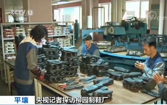 引進自主研發新設備 鞋廠再煥生機