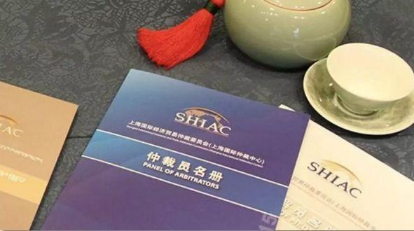 上海对标国际最高标准建设亚太仲裁中心