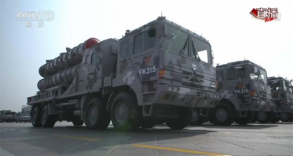 白旗-22防空导弹
