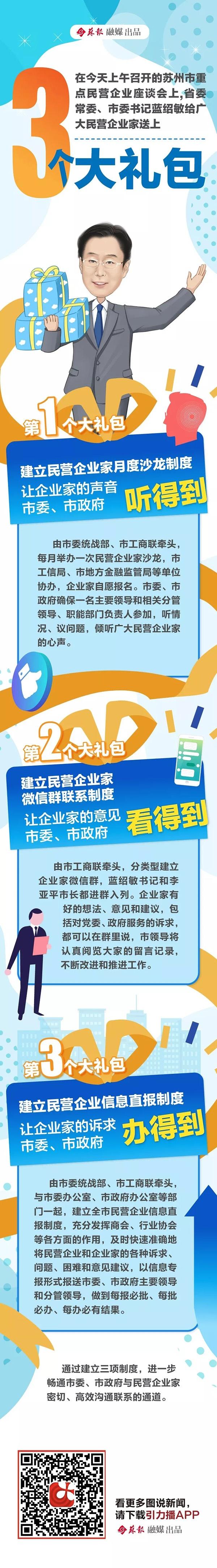 威尼斯人真人娱乐送28_刘晓庆为小姐妹展示练书法,网友:为什么不敢晒字?