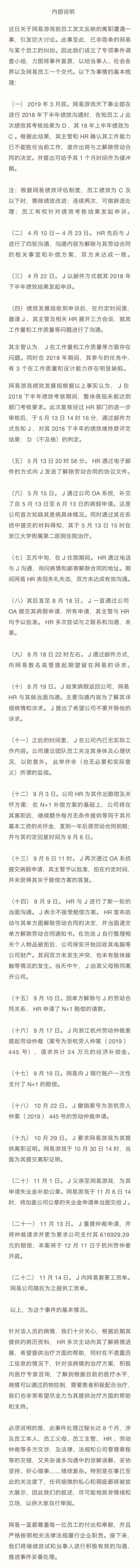 黑彩提不出款|2019年10月9日重庆奉节工业有限公司竞得重庆市1宗工业用地 以39万元/亩成交 溢价率0.18%
