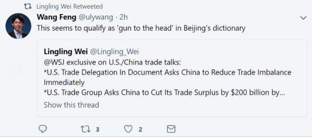 环球时报:美国对中国提出条件曝光 还当这是1840年?