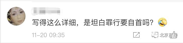 哈族网站-境内外记者团走进曹妃甸西站 感受世界上效率最高的翻车机作业
