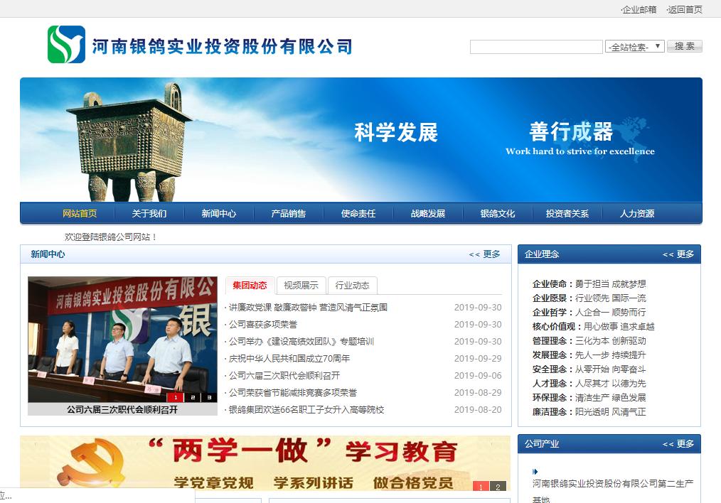 """凤凰娱乐新闻乐基尔 碧桂园减速 主动""""控速""""投资已放缓"""