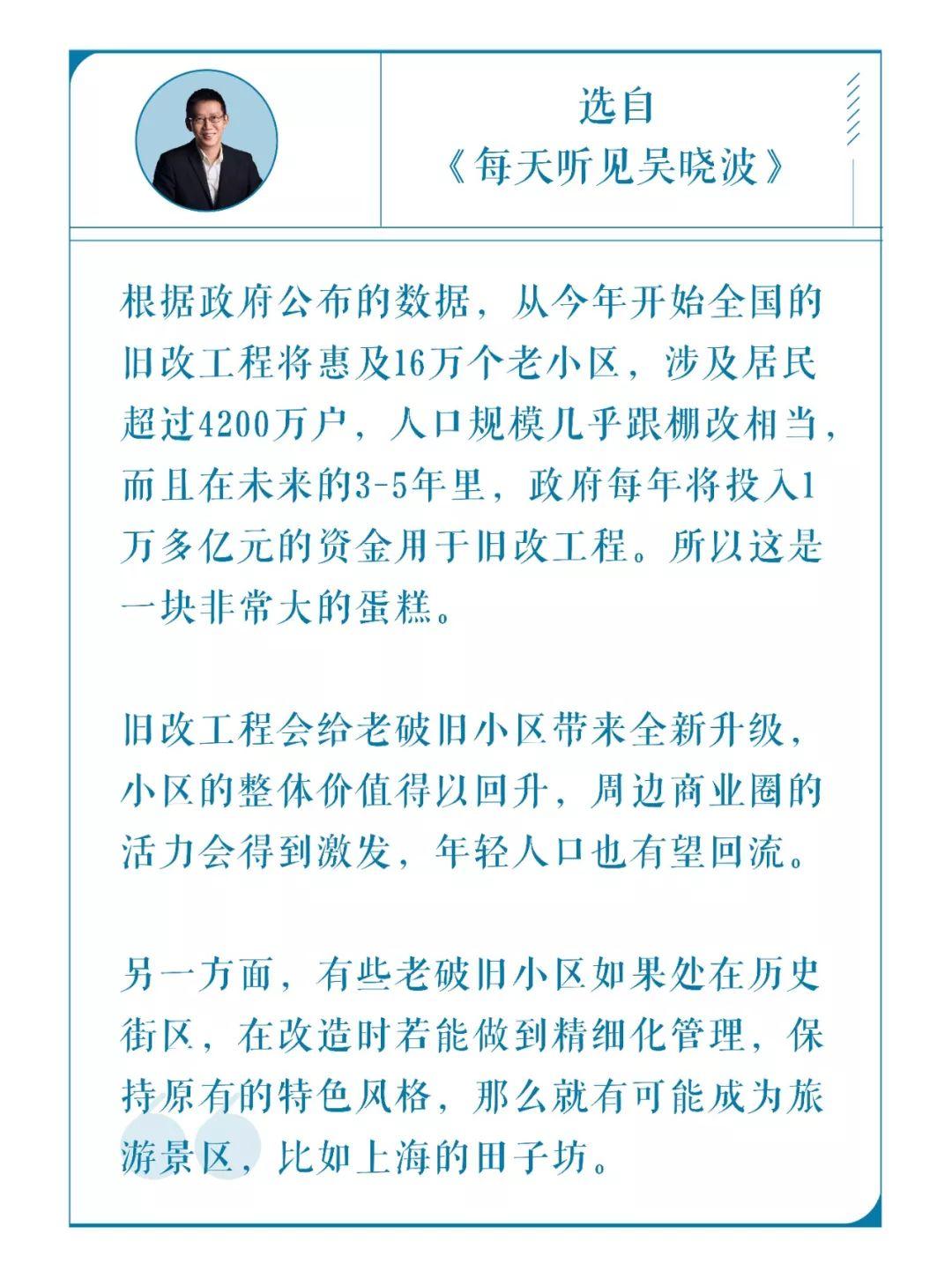 """www.12555b.com·夸吴亦凡《大碗宽面》""""很聪明"""",B站运营道歉了"""