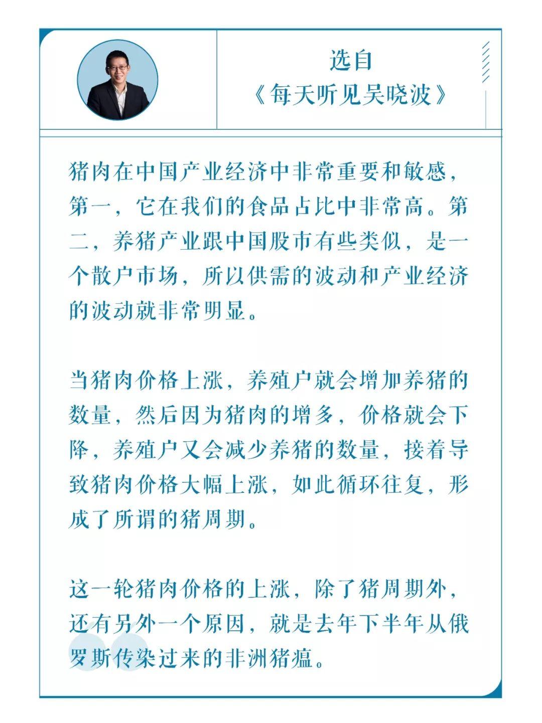 lc8乐橙开户首页 - 中色东方转让宁夏东方钽业全部股权 底价4.3亿