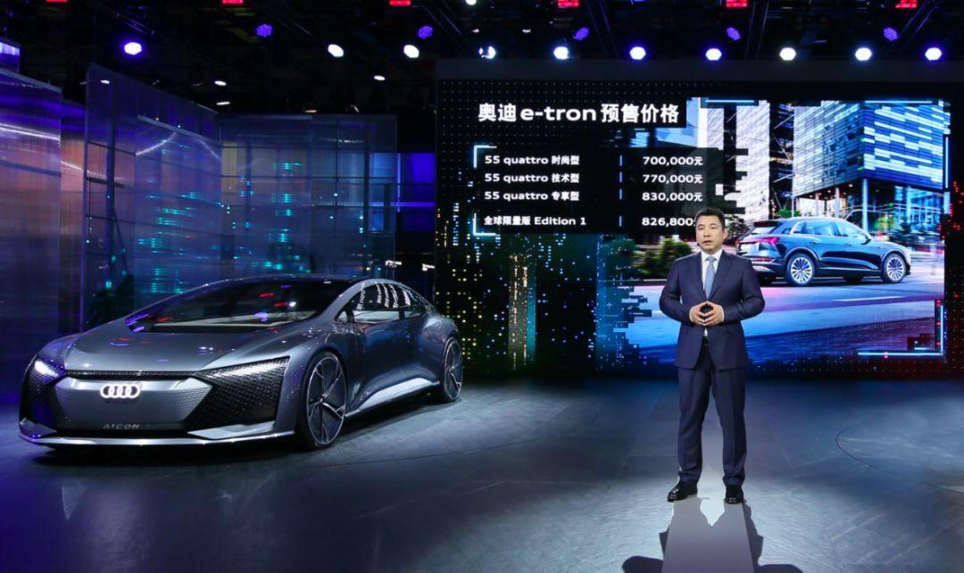 上海车展|划重点,奥迪三款重磅车解析