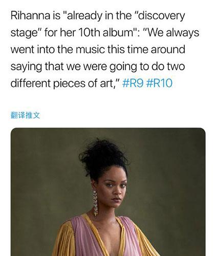 曝蕾哈娜筹备两张新专辑 其中一张可能随时发行