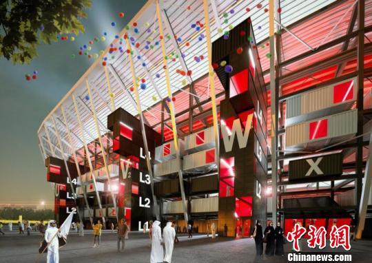 拉斯阿布阿布德体育场效果图。中集集团供图