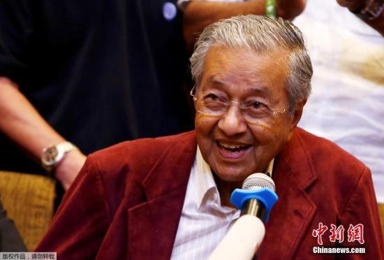 资料图片:马来西亚总理马哈蒂尔。