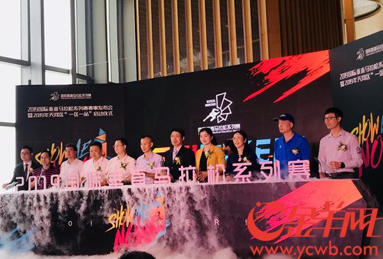 SHOW ME NOW!2019国际垂直马拉松系列赛赛事发布会在广州东塔举行