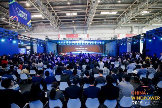 """金风科技亮相2019国际风能大会 """"海陆空""""护航制胜高质量的风电未来"""