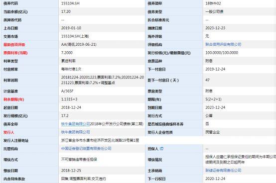 乐赢棋牌网址·广州市住建局:高考期间各建设工地一律停止夜间施工