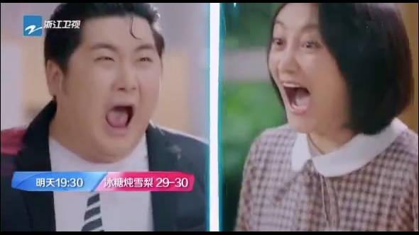 29-30集浙江卫视预告:堂雪夺冠了,黎语冰给他准备了惊喜
