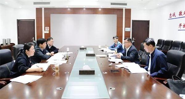 淮河能源股份公司开展巡视巡察整