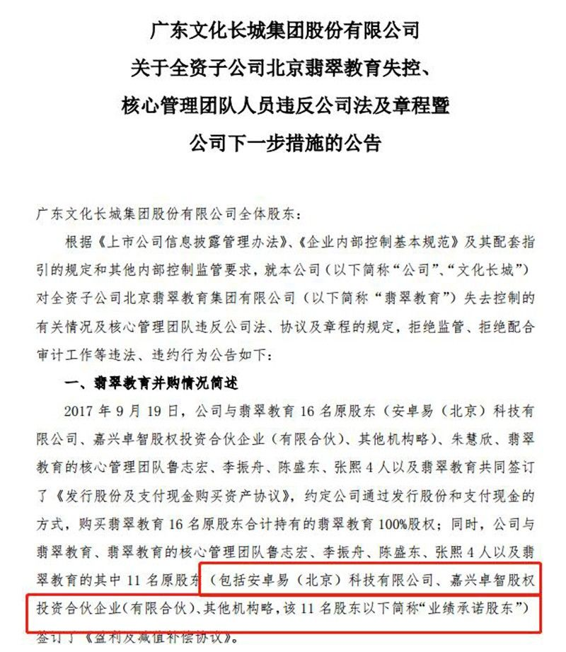 2019首存1元送18彩金 - 上海市长应勇:推动上海双拥工作继续走在全国前列
