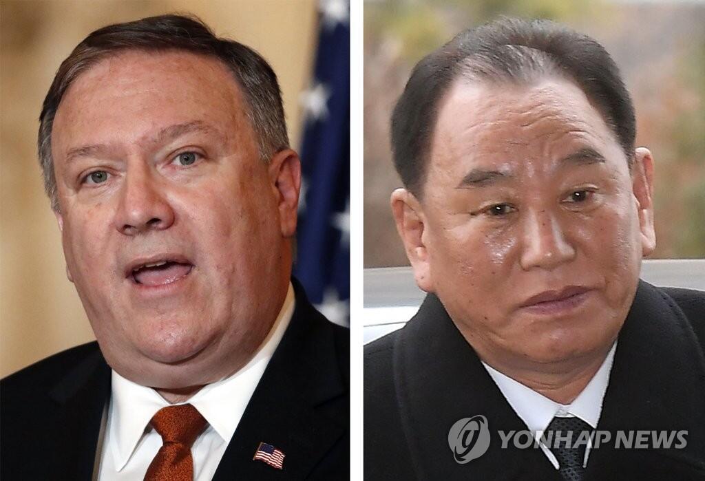 蓬佩奥再赴朝鲜会金英哲:美承诺与朝合作实现和