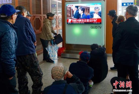 4月6日,韩国首尔火车站,人们观看韩国前总统朴槿惠案一审宣判的直播画面。韩国首尔中央地方法院当日在一审判决中判处朴槿惠24年有期徒刑,并处罚金180亿韩元。 中新社记者 吴旭 摄