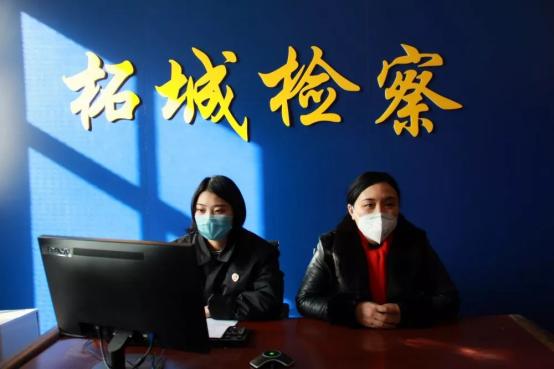 """河南省柘城县检察院发挥智慧检务效能 提速涉""""疫""""案件办理"""