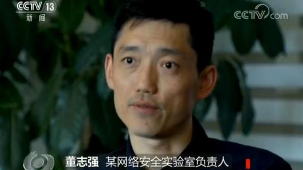 """百家真人娱乐com 小小科长成""""房奴"""" 18次贪污19套公房"""