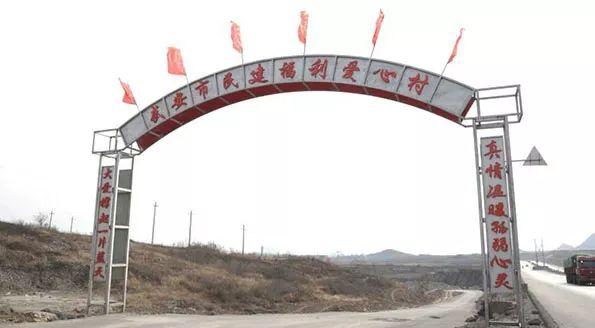 李利娟爱心村的拱门远远就能看见。本文图片均为澎湃新闻记者 林虞之 图