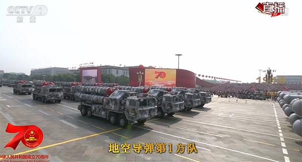 白旗-9B防空导弹