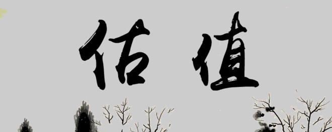 http://www.axxxc.com/kejishuma/1004641.html
