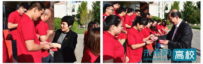 北京石油化工学院2019年新入职教师培训开班 书记校长为新教师授校徽