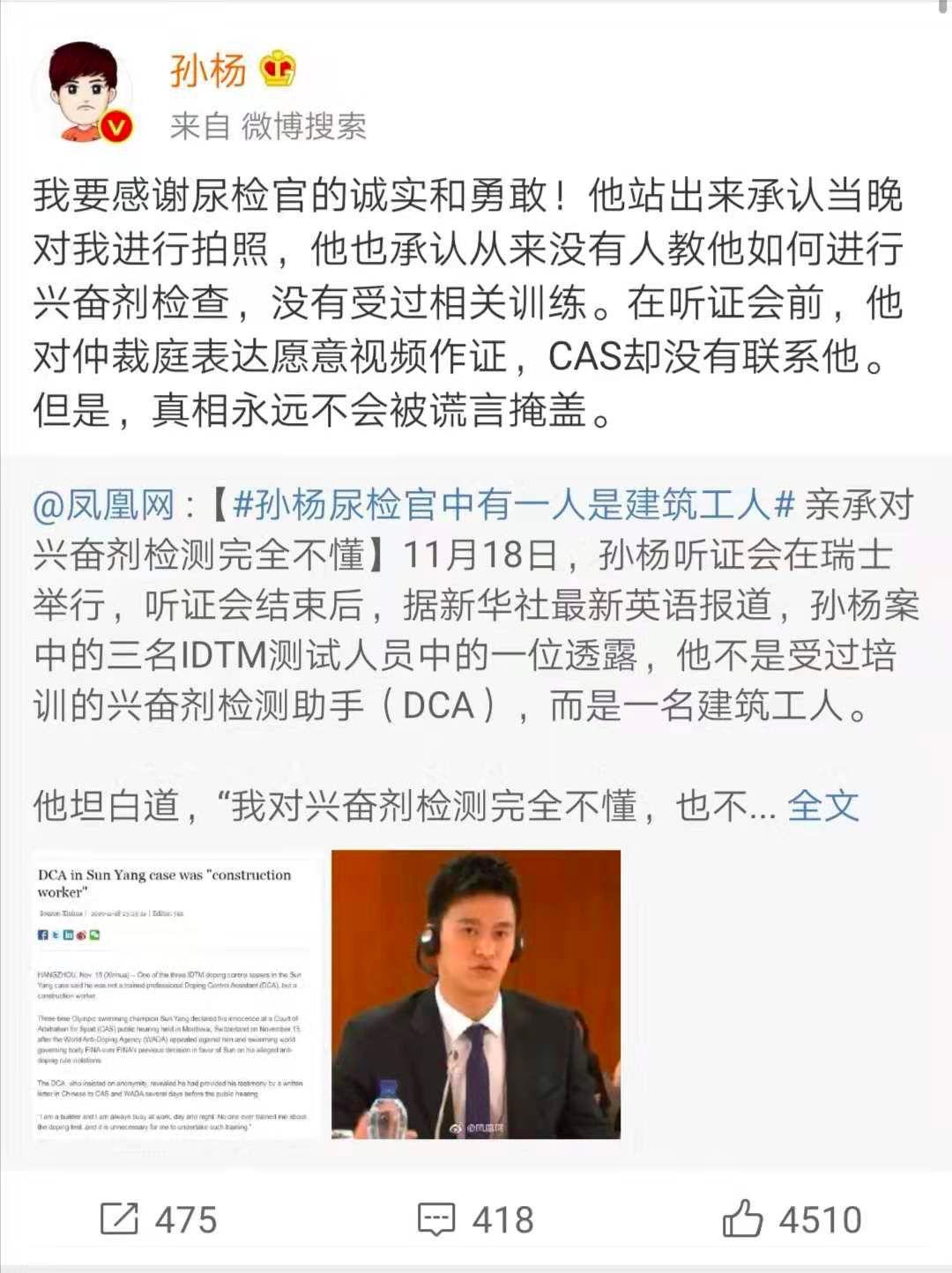 sk2在线娱乐app,沪媒:国足战关岛引发媒体关注,近300名记者报名采访
