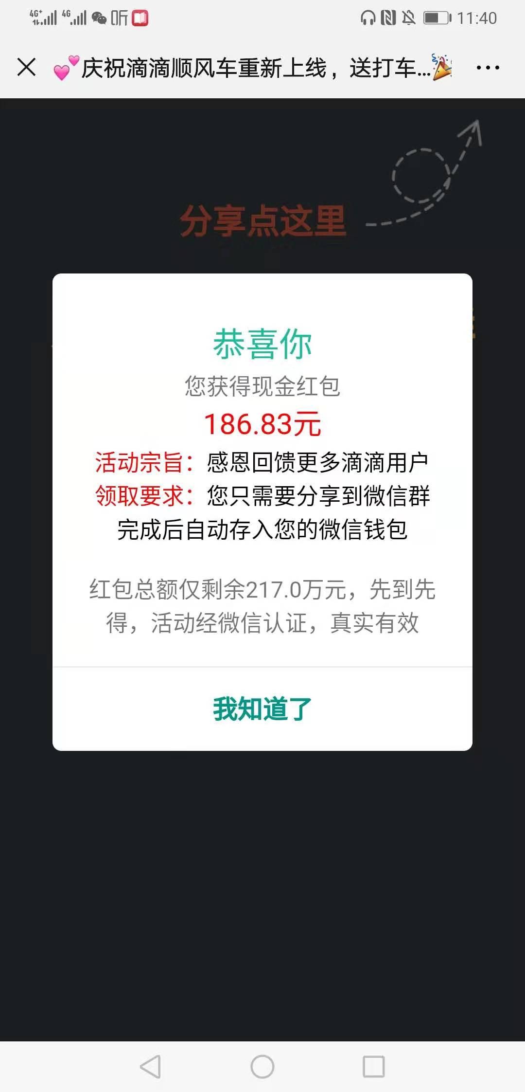 「二爷国际官网」中国工程院院士:科研人员做好转基因玉米产业化准备