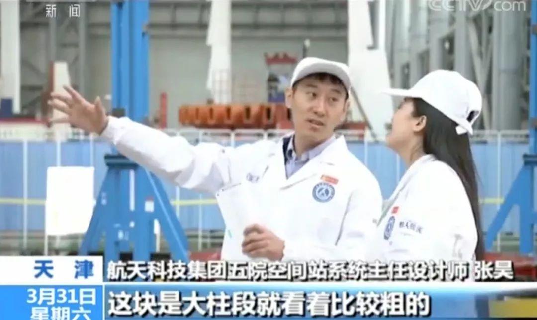中国空间站核心舱首次公开:三室两厅还带储藏间