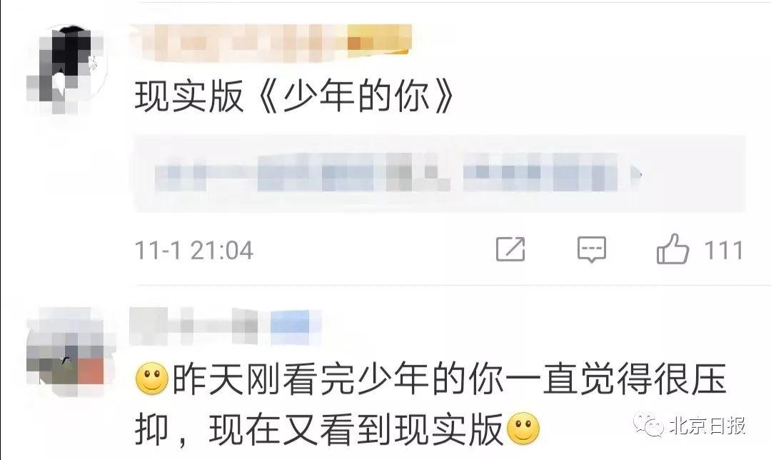 """皇冠体育足球下载-高手比拼汉语,谁能晋级""""汉语桥""""全球15强呢?"""