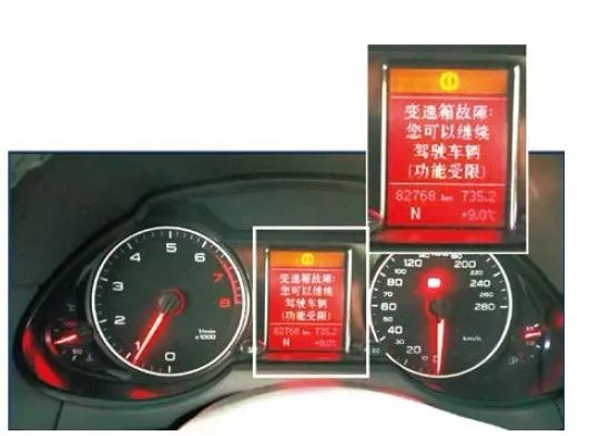 【维修案例】奥迪Q5变速器(0B5)故障