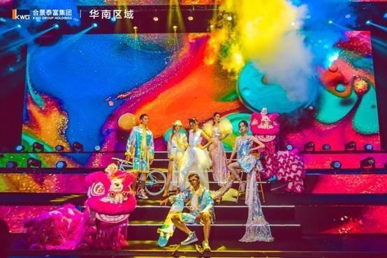 这可能是今年广州最炫的一场房地产发布会!合景朗云之美绽放广州大剧院