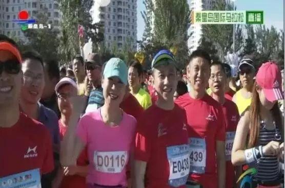 """2018秦皇岛马拉松""""今日报道特跑团""""开始报名啦!"""