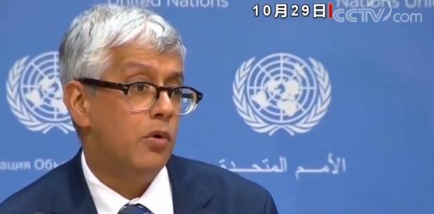 联合国遭遇十年来最严重资金危机 美仍为欠费大户