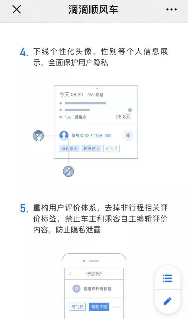 坤音娱乐官网答题在哪里 - 天府芙蓉园:成都首个芙蓉主题公园