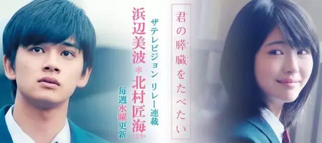 并因此获得了报知电影奖和第41回日本学院奖的新人演员奖。