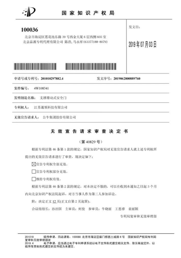 """「禁片免费网站」忻州市司法局:""""开放日""""向市民开门""""说""""法"""