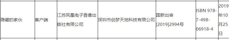 ag环亚登入官网 武汉一碎石厂疑违规运营超2年 环境部门将调查